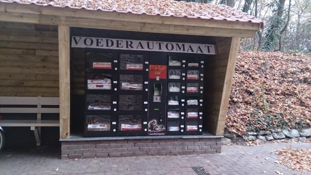 voederautomaat
